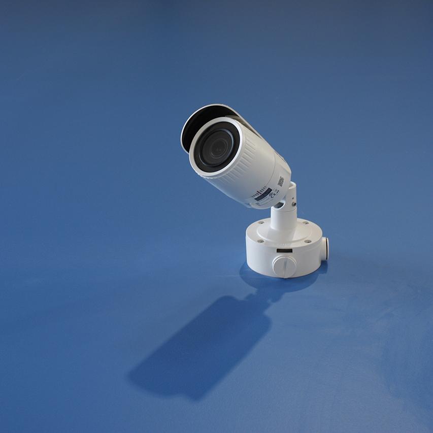 Caméra de surveillance HIK Vision installée par AC2R