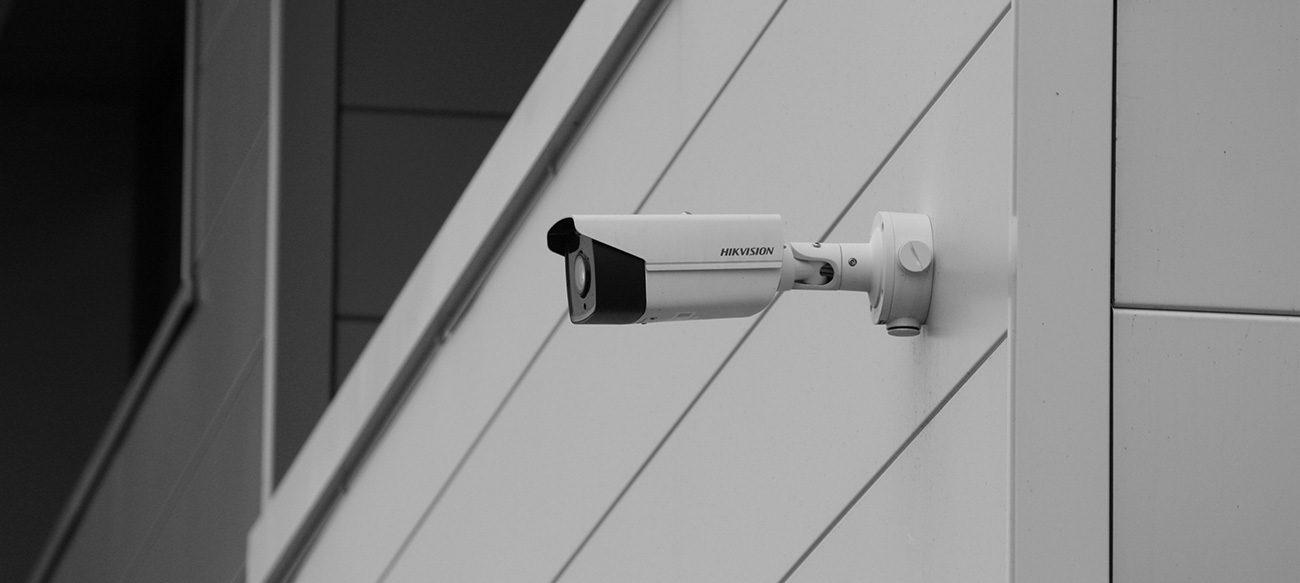 Caméra de surveillance, sécurité et bien-être